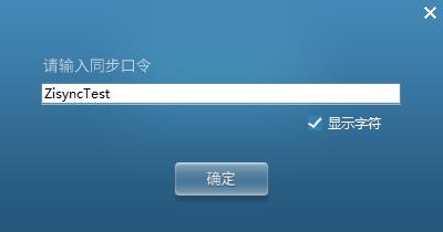 2.0.1密码输入